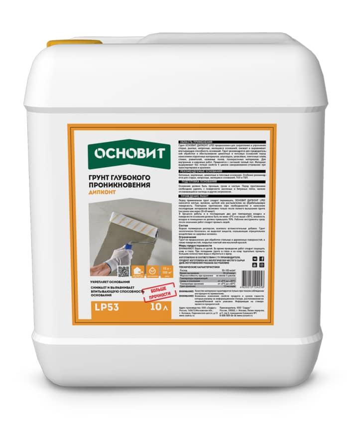Купить грунт по бетону глубокого проникновения керамзитобетон заливать сам