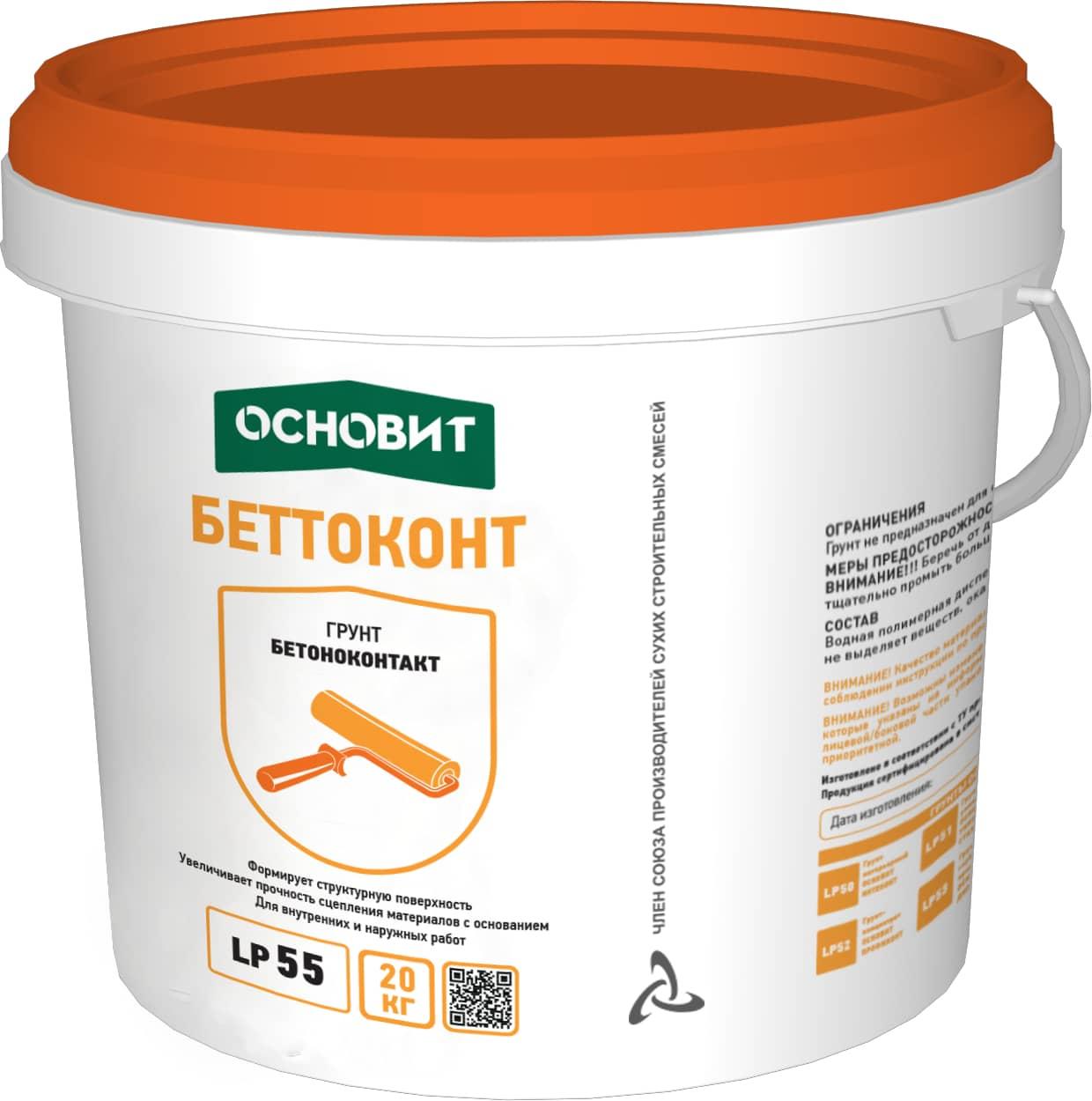 Бетоноконтакт по бетону как готовится бетон